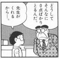 http://img01.ashita-sanuki.jp/usr/d/a/p/dapper/%EF%BC%90%E7%82%B9130323-s.jpg