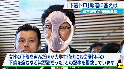 【安倍首相】「政治家は真実を語らなければならない」 塚田氏の辞任受け ->画像>69枚