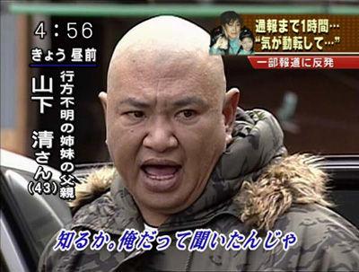 【鉄道】「さぁ、次は四国」…新幹線の早期導入へPRロゴ★2©2ch.net YouTube動画>1本 ->画像>25枚
