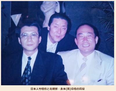 わらし仙人の読書三昧日記:殺された王将社長と殺された黒沢晃1 ...
