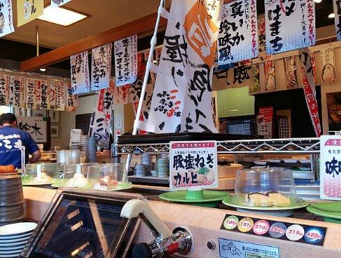 今日のぐり:「寿司ダイニングここも春日店」 - ぐ …