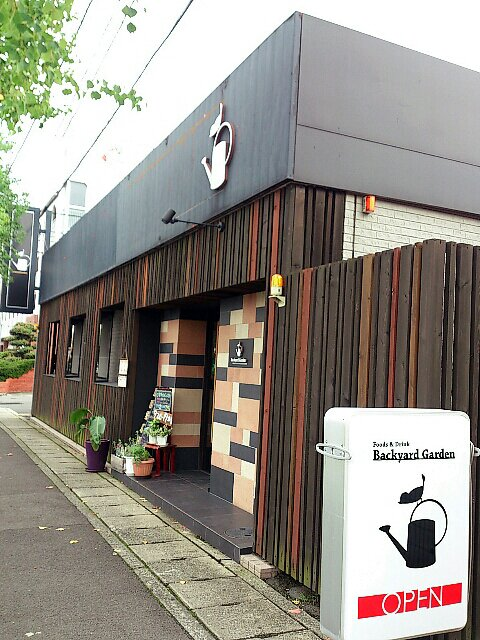 今日のおやつは高松市木太町にあるカフェ「バックヤード ガーデン」 ケーキ