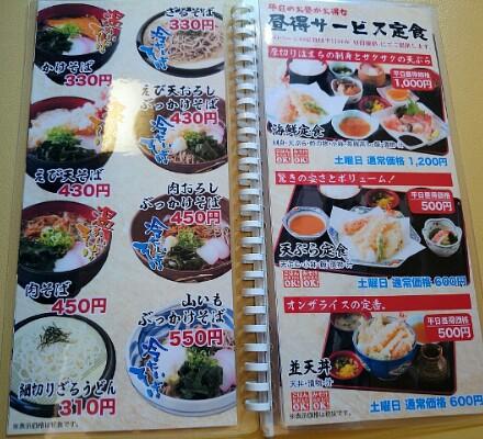 口コミ一覧 : ここも 春日店 - 春日川/回転寿司 [食べ …