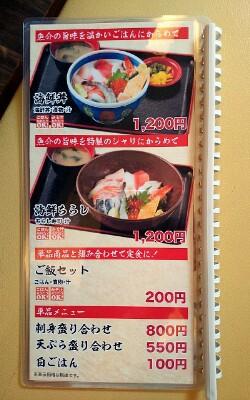 寿司ダイニングここも春日店の口コミ一覧 - じゃら …