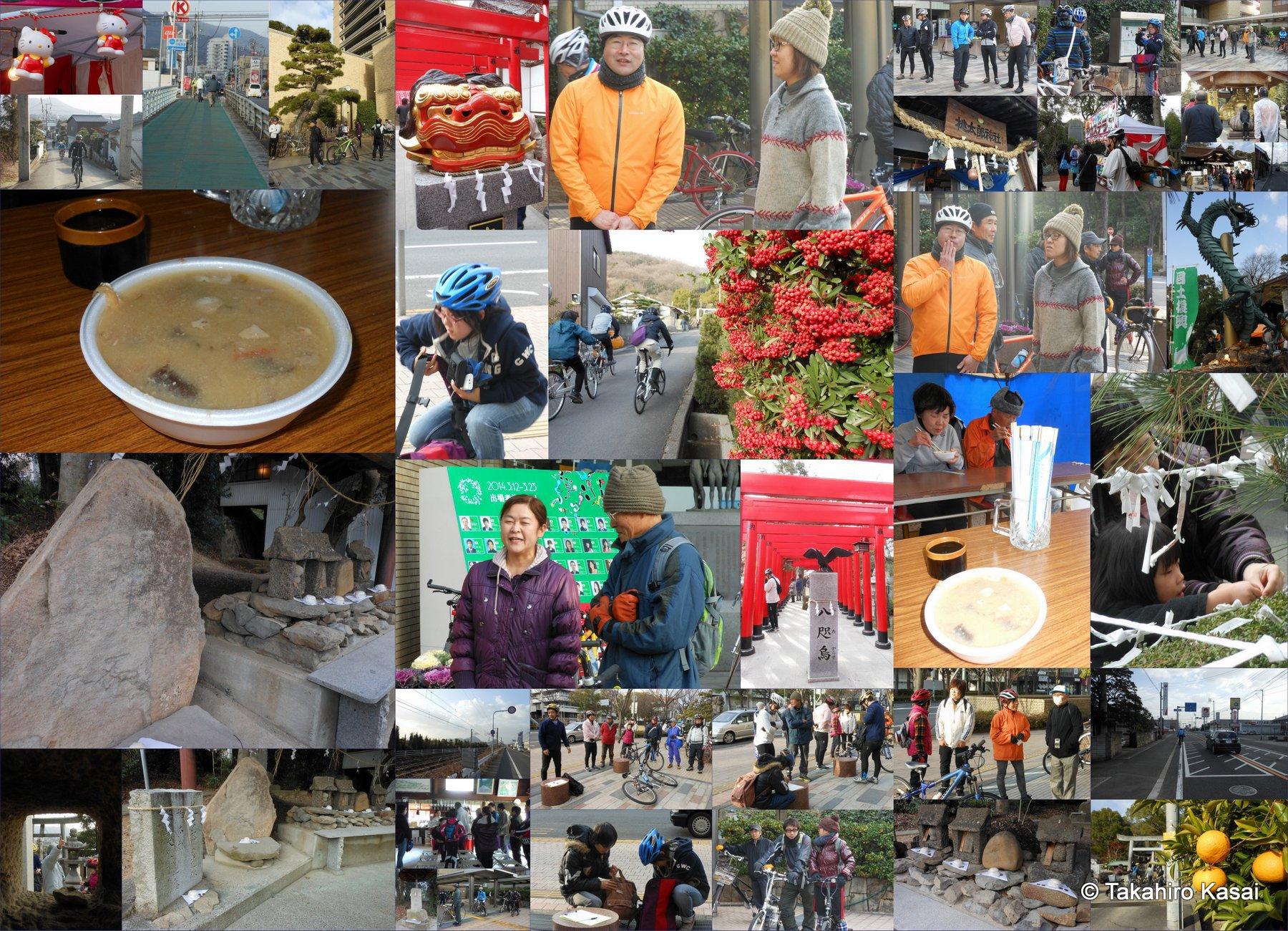 平成27年1月 高松市初詣サイクリング