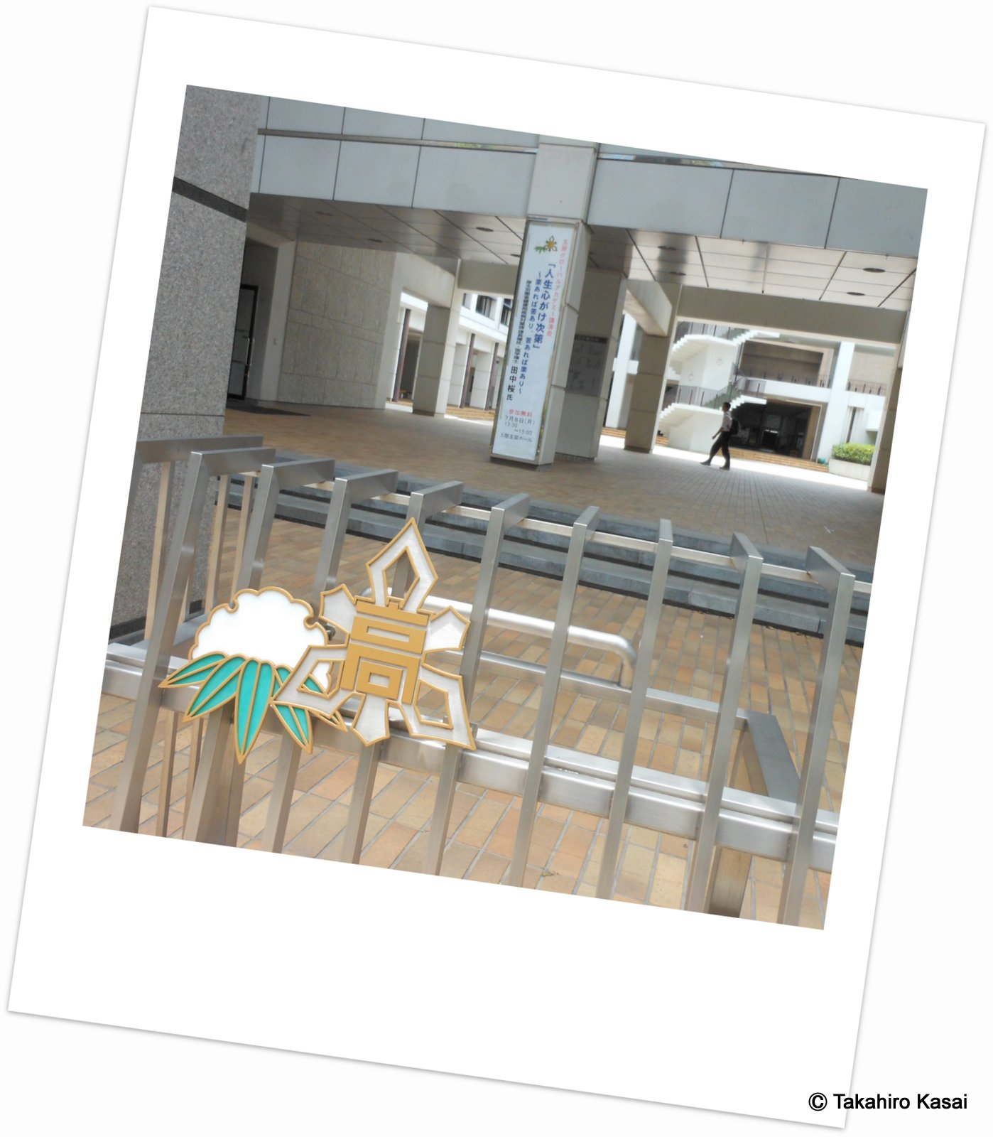 旧制中等教育学校の一覧 (香川県)