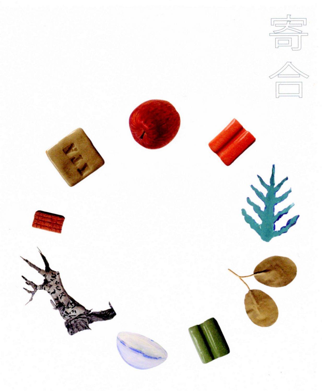 平成27年7月 寄 合 尾崎 愛、北山 奈知、合田 知世三人展(灸まん美術館)