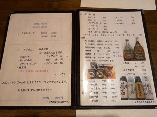 【百とら】  接待を含む   香川県 高松 のふぐ料理 海 …