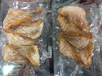 真鯛 燻製