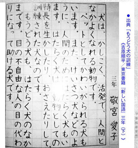 漢字 3年生の漢字 : 面白画像と猫が好き(`・ω・´)b ...