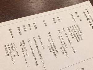【高松市中心部】郷土料理・ご当地メニュー!特集 …
